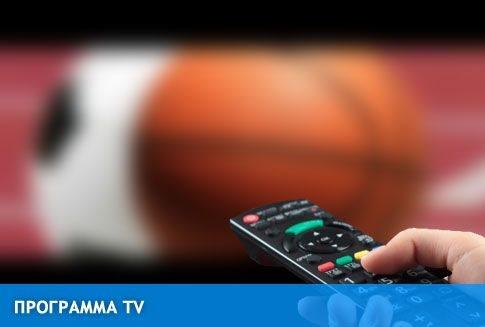 Αθλητικές μεταδόσεις στην TV (Πέμπτη 14/01/2016)