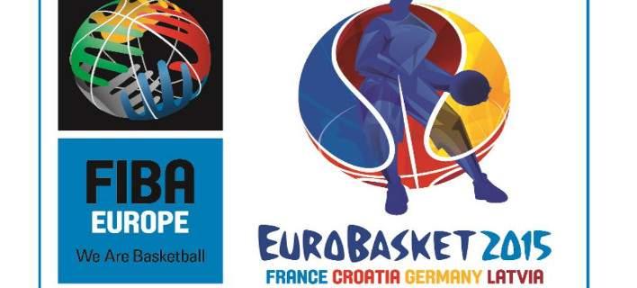 Ευρωμπάσκετ που ξεκινά το ερχόμενο Σάββατο
